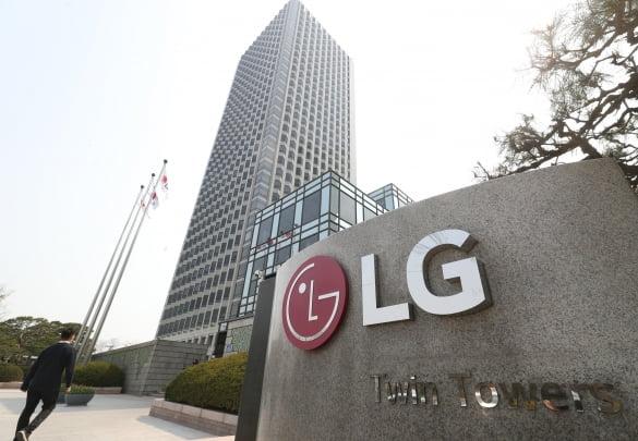 LG전자, 미국 주도 6G 연합 의장사로 선정