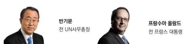 """""""세계 정상급 인사 집결""""…평화·번영 모색하는 제주포럼 온·오프라인 개최"""