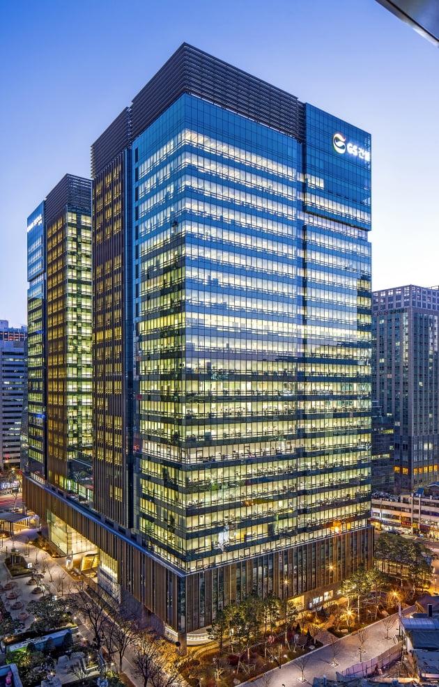 (사진) 빌딩 에너지 관리 시스템으로 연간 15%의 에너지를 절감하는 서울 종로구 청진동 GS건설 그랑서울. /GS건설 제공