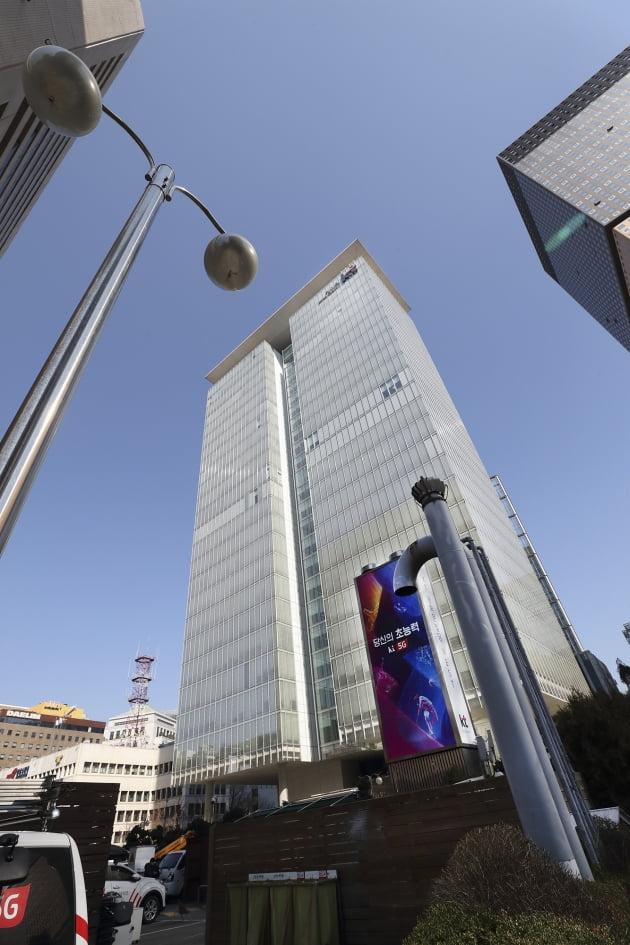 (사진) AI 건물 관리 시스템으로 새는 에너지 잡는 서울 종로구 청진동 KT광화문빌딩 이스트. /KT 제공