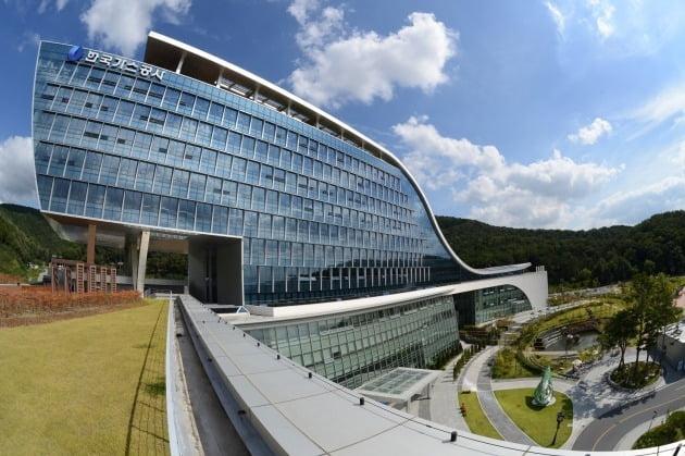 대구 동구 혁신도시에 있는 한국가스공사 사옥 전경  /한국경제신문