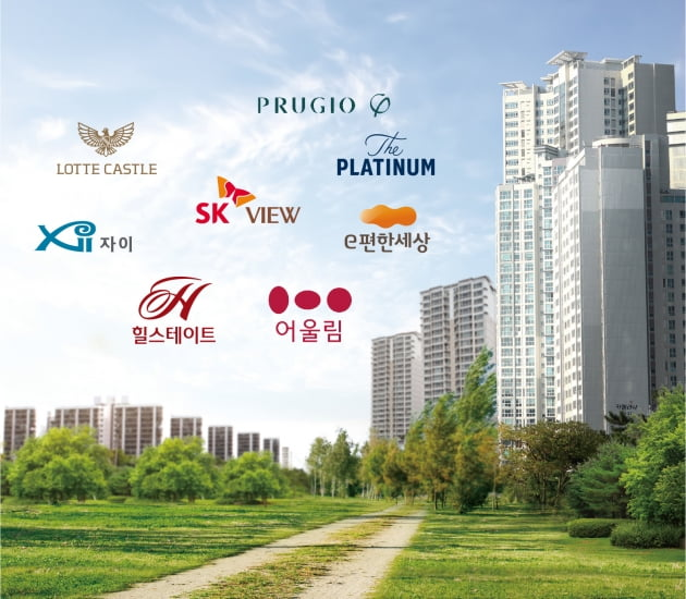 대한민국 주거 문화 발전 이끄는 8개 건설사