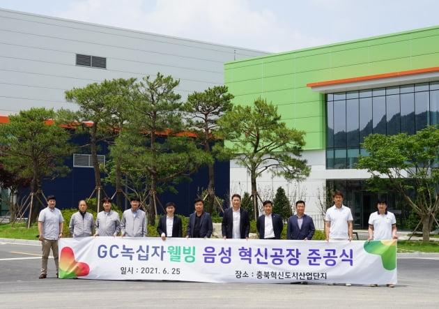 (사진) 김상현(왼쪽 일곱째) GC녹십자웰빙 대표와 오상수(여덟째) 생산본부장 등 임직원이 6월 25일 충북 혁신도시 주사제 생산시설에서 준공 기념촬영을 하고 있다. /녹십자홀딩스 제공
