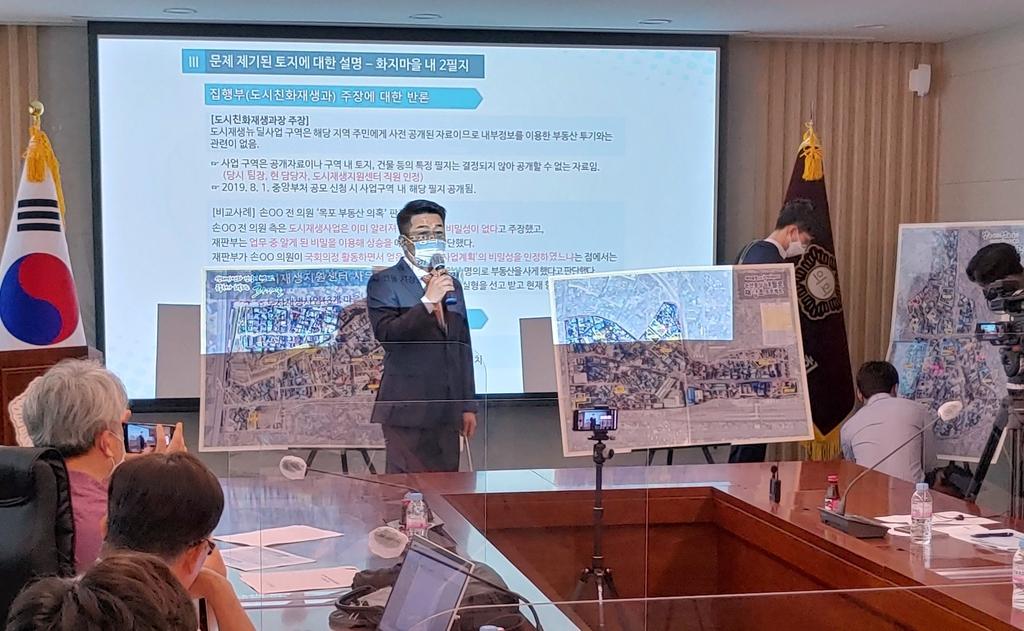 논산 도시재생사업 과정서 내부 정보 이용한 땅 투기 의혹