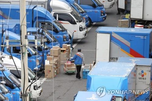 """택배기사 단체교섭 거부한 CJ대한통운에 중노위 """"부당노동행위"""""""