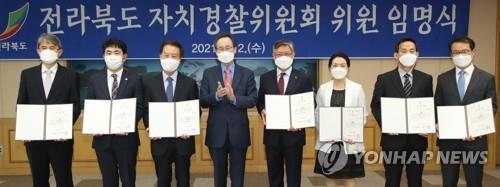 전북도 자치경찰위원회 출범…위원 7명 구성