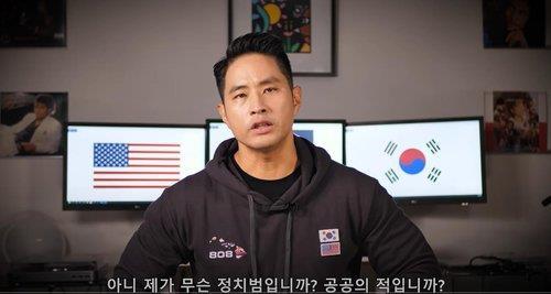 """""""비자 발급해달라""""…유승준 소송 첫 재판 오늘 열려"""