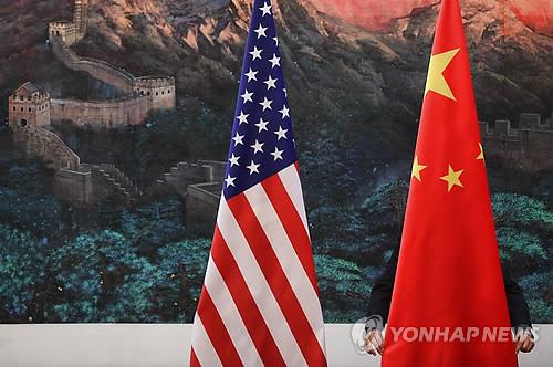 미중 고위 경제관료 잇따른 통화에 양국관계 회복 기대감