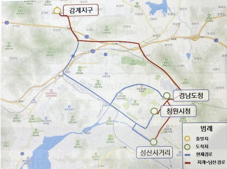 """""""하루 3천원이면 부담""""…창원 지개∼남산도로 통행료 줄다리기"""