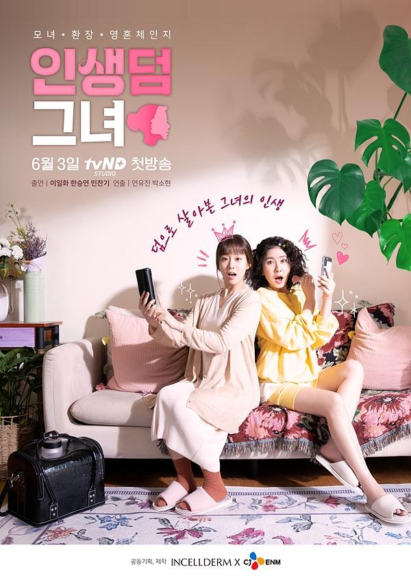 [방송소식] 토니안, KBS 예능 '사장님 귀는 당나귀 귀' 합류