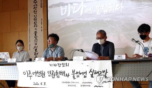 외국인선원 관리 이해관계 충돌…수산어촌공단 출범 '잠정중단'