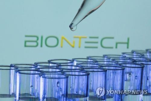 """""""중국서 화이자 코로나 백신 8월부터 생산 계획"""""""