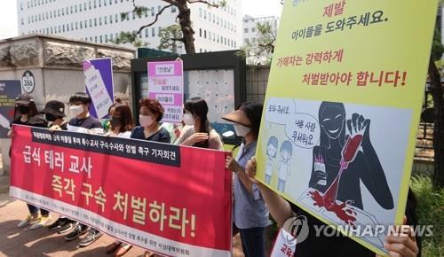 """'유치원 이물질 급식' 사건에 """"CCTV 의무화해야"""""""