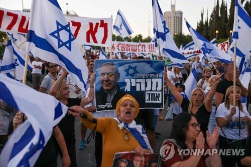 이스라엘 네타냐후 '심판의 날'…오늘 새 연정 신임투표