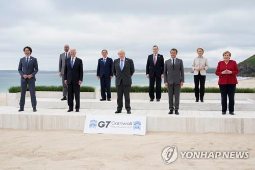 """G7, 중국에 첫 강경 목소리…백신 10억회분 이상 기부 노력""(종합)"