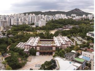 서울역사박물관 '경희궁 옛터' 신문로2가 변천사 발간