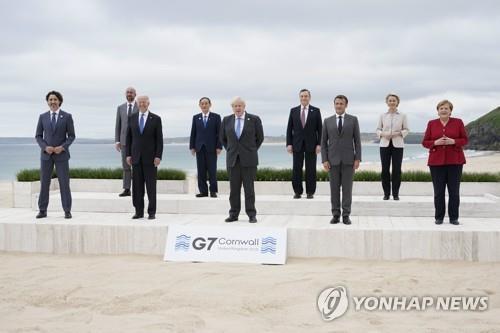 중국에 더 터프해진 G7, 신장·홍콩·대만해협 문제 '직격'(종합)