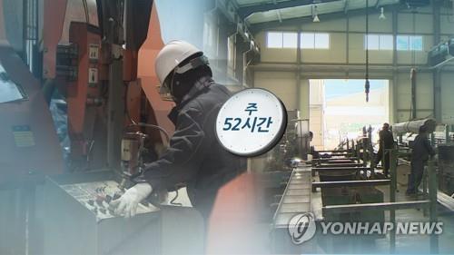 """경제단체들 """"주52시간, 50인 미만 기업에 충격…계도기간 필요"""""""