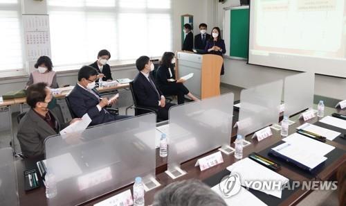 서울시교육청 자체 원격수업 플랫폼 '뉴쌤', 127개교서 활용