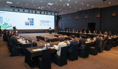 """SMR이 게임체인저 될까"" 원자력연, 차세대 원자로 개발한다"