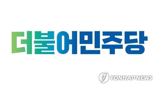 전북 민주당 내년 대선·지방선거 '빨간불'…사고지역 3곳 전망