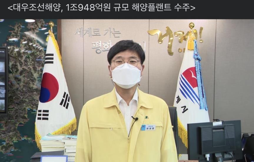 주력산업 조선업 수주 호조…거제 고용사정 숨통 트이나