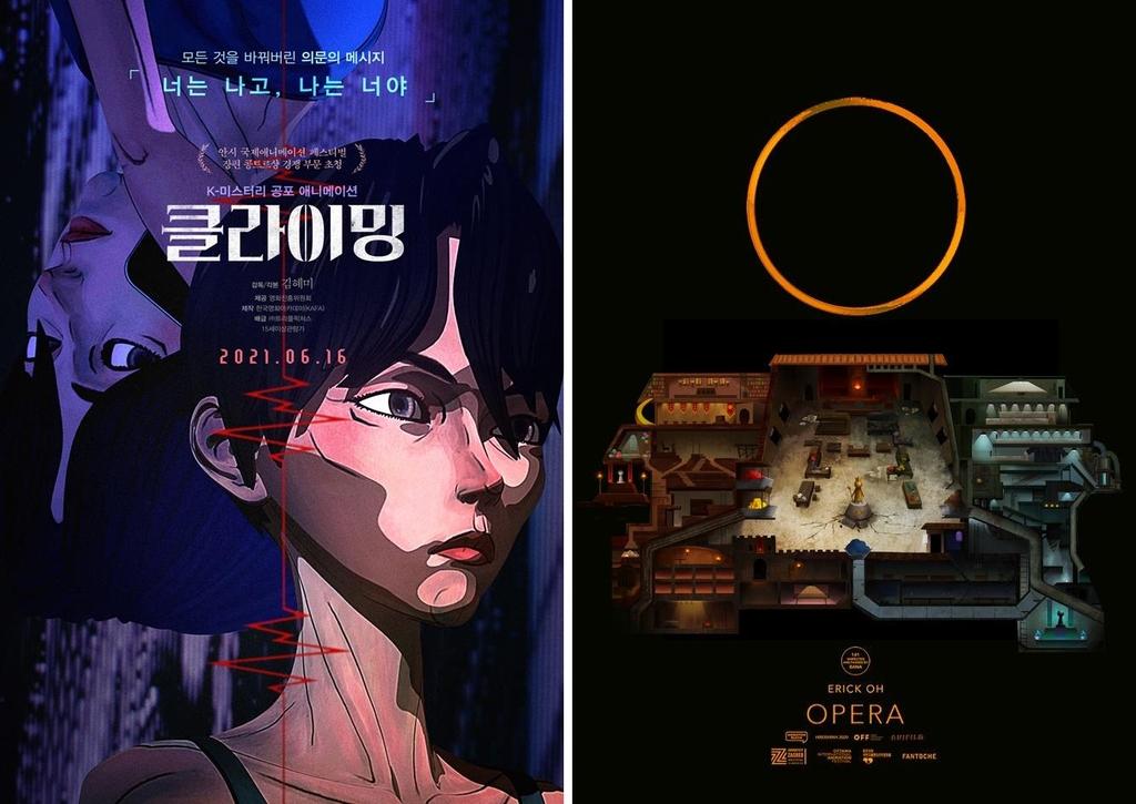 [영화소식] CGV, '시데레우스' 등 공연 영상화 작품 6편 상영