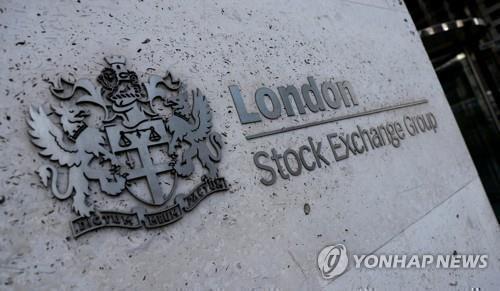 [유럽증시] FOMC 정례회의 주시 속 혼조 마감