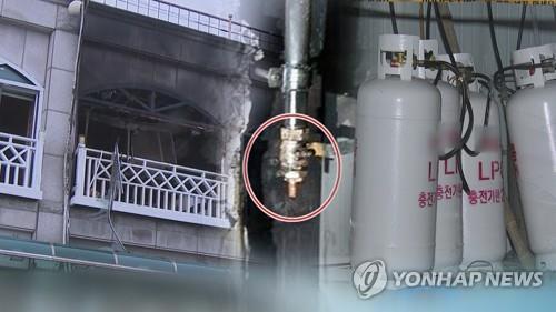 가스안전공사, 여름철 폭염·호우 대비 가스 안전관리 당부