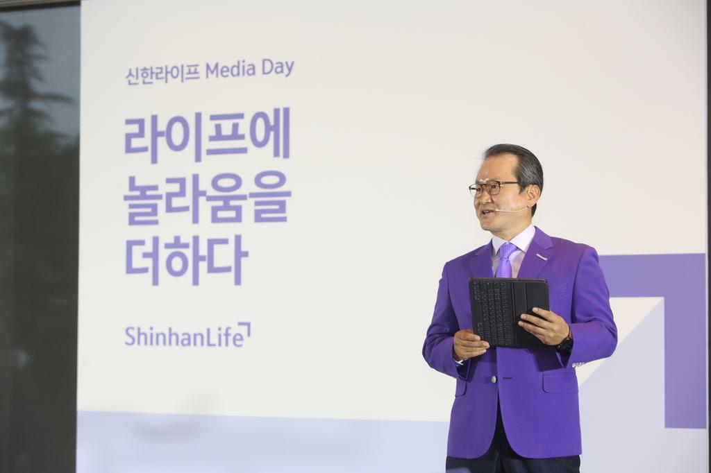 """성대규 사장 """"새 패러다임 제시""""…신한라이프 내달 1일 출범(종합)"""