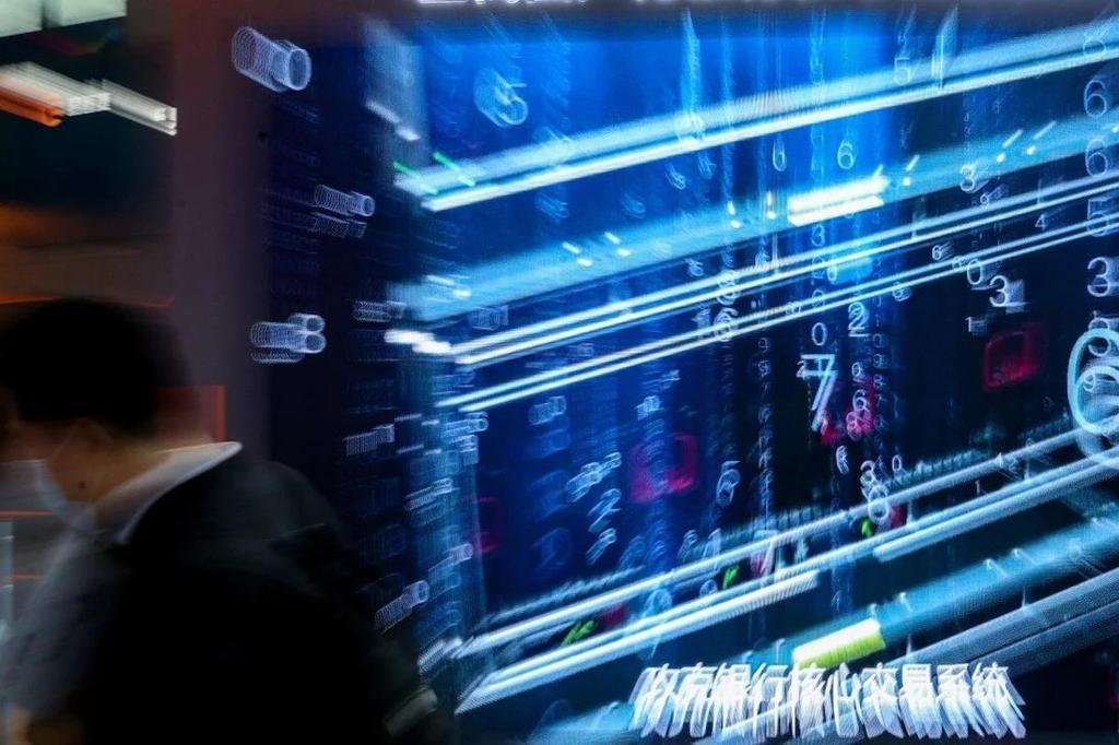 中 '데이터보안법' 9월 시행 …몰카·불법영상 대대적 단속
