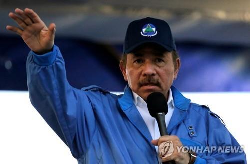"""니카라과 독재국 가나…""""대통령, 야권주자 줄구속해 4연임 박차"""""""