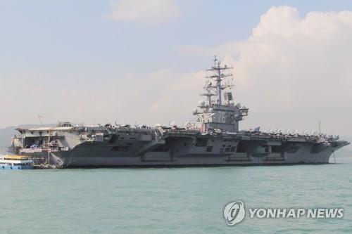 미 항모전단 남중국해 진입…서방의 중국 집단압박 속 긴장 고조(종합)