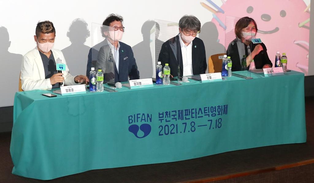 '장르영화 축제' 부천국제판타스틱영화제 내달 8일 개막