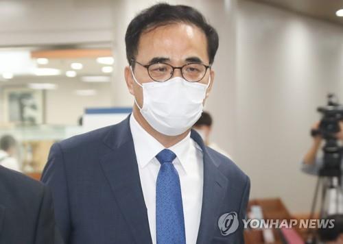 '국정농단' 김종, 초과 구금에 형사보상금 323만원 지급