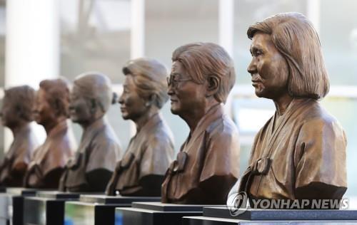 """法 """"日정부, 한국내 재산 공개하라""""…위안부 피해자 승소"""