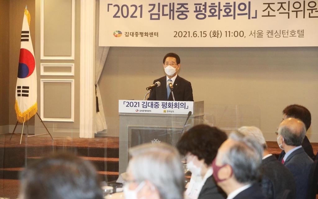 '김대중 평화회의' 국제행사로 치른다…10월 목포서 개최