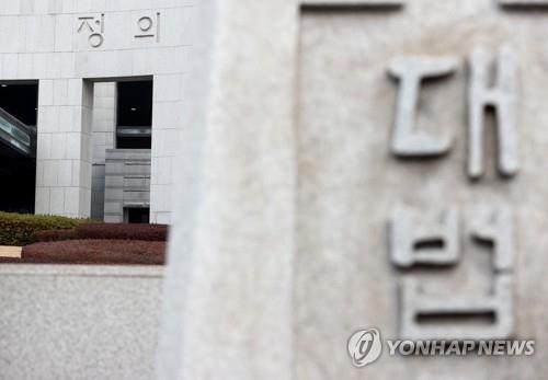 """불법촬영 범죄 '합의' 요구한 판사…피해자 """"1년째 불안·우울"""""""
