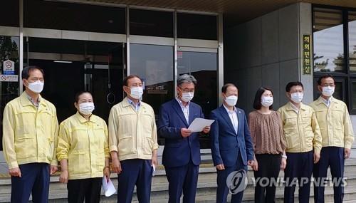 동해시장 증인 출석 거부 파장…시의회 행정사무감사 중지