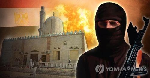 '이슬람 테러단체에 지원금' 외국인 노동자 2심도 실형