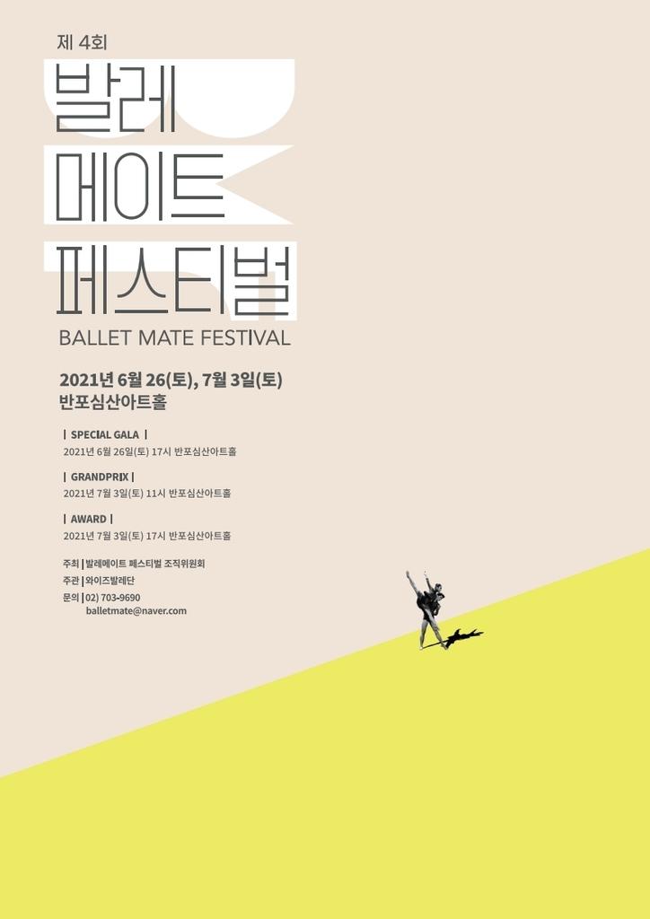 [문화소식] 김선욱·정명훈·요엘 레비, 3분기 KBS교향악단 연주