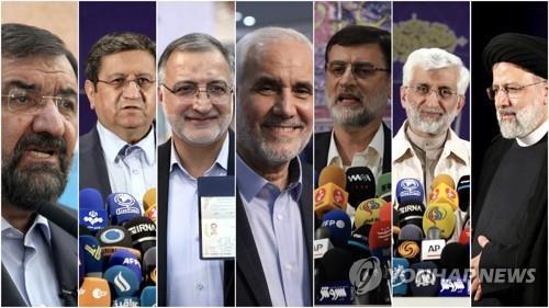 이란 대선 보수 후보, 국영방송 여론조사서 압도적 지지 굳혀