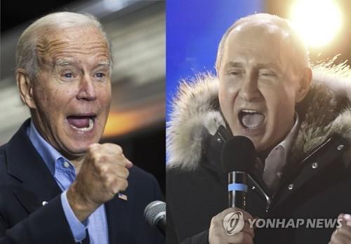 첫 대면 바이든-푸틴, 전략적 안정·중국견제 등 논의 전망