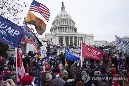 """미 """"국내 폭력적 극단주의 테러 심각""""…범정부 대응전략 공개"""