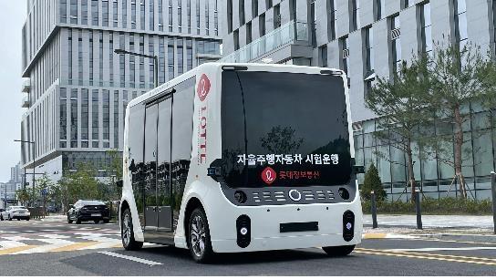 롯데정보통신 '운전석 없는 자율주행셔틀' 국내 첫 임시운행허가