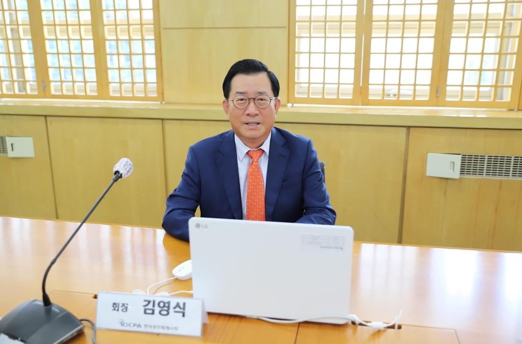 """공인회계사회장 """"감사부담 늘었다고 회계개혁 중단?…어불성설""""(종합)"""