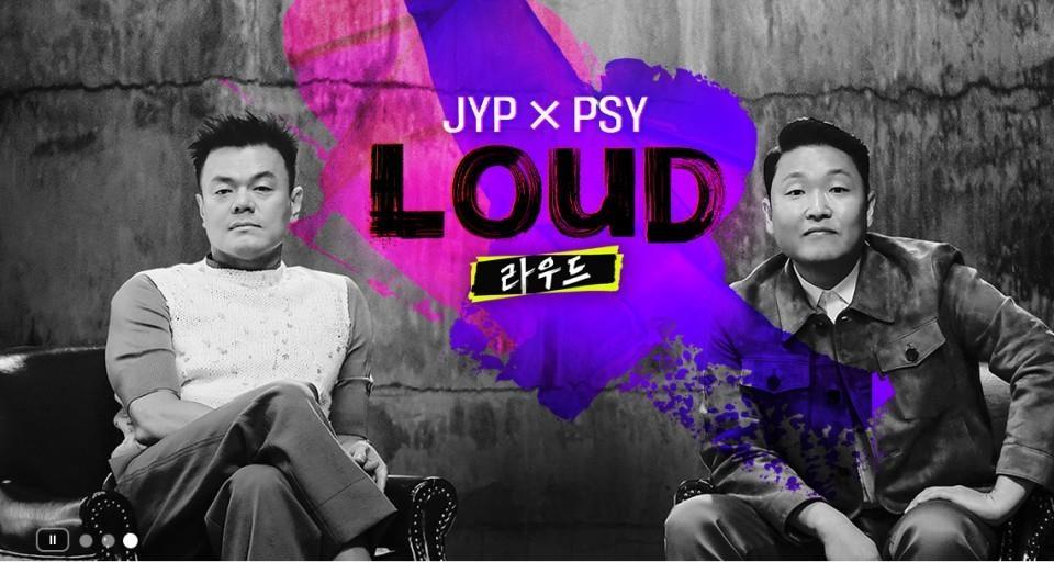 [클립트렌드] 박진영-싸이 뭉친 SBS '라우드' 300만뷰