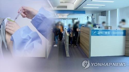 격리 면제에 해외 한인사회 '들썩'…문의 폭주·공관 비상(종합3보)