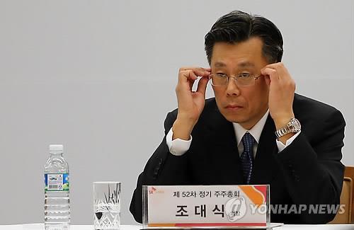 '900억 배임' 조대식 SK수펙스 의장 오늘 첫 재판