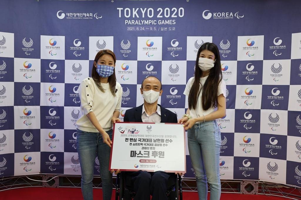 펜싱 남현희-쇼트트랙 공상정, 장애인체육회에 마스크 후원